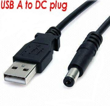 USB_to_DC_Cable